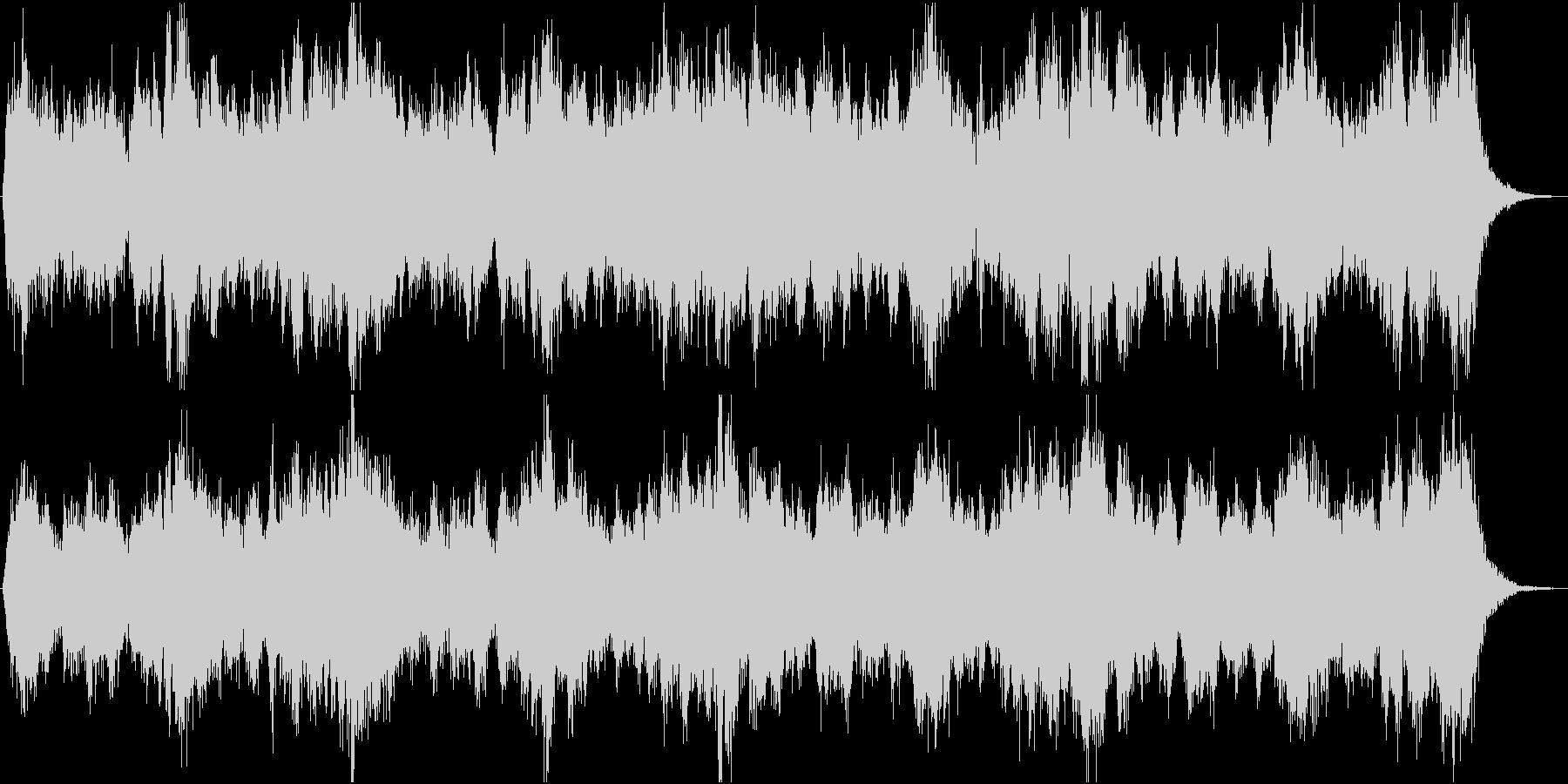 コミカルなオケ編曲の米国フォークソングの未再生の波形