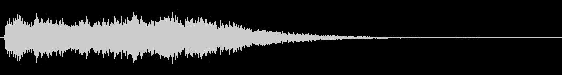 バシューン(キラキラ、決定、流れ星)の未再生の波形
