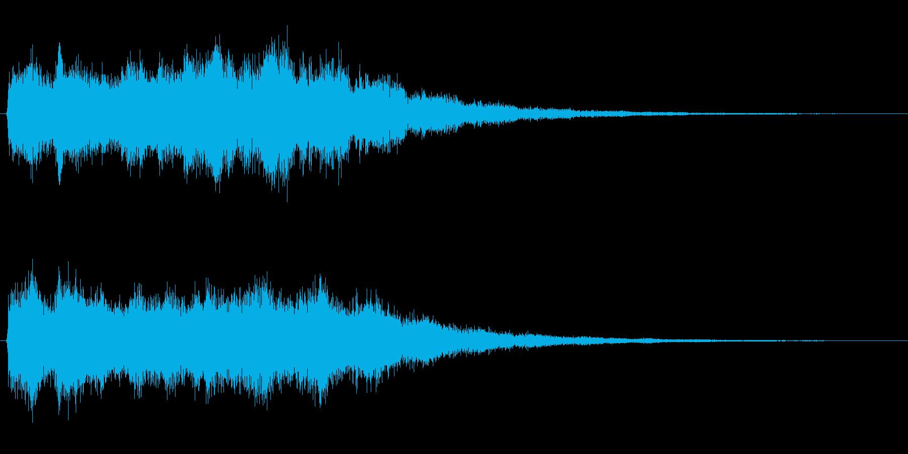 バシューン(キラキラ、決定、流れ星)の再生済みの波形