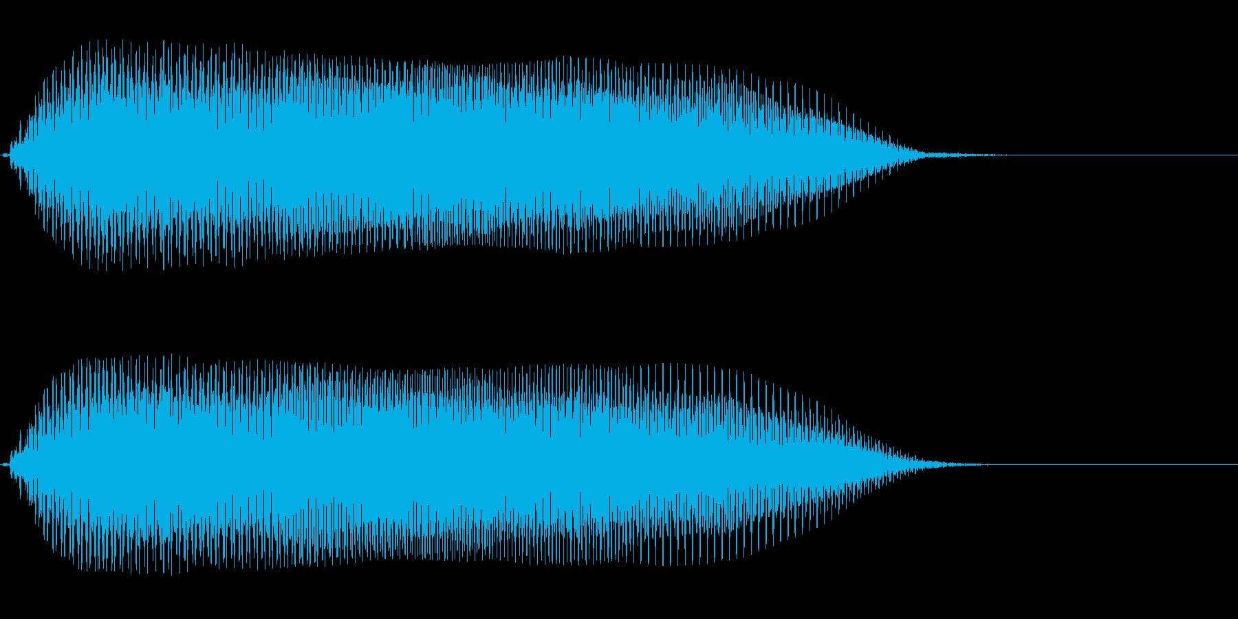 ビューン(飛行機の過ぎ去る音)の再生済みの波形