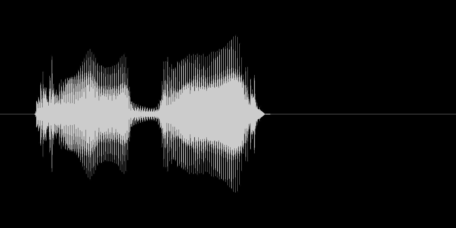 欧米(おうべい)の未再生の波形