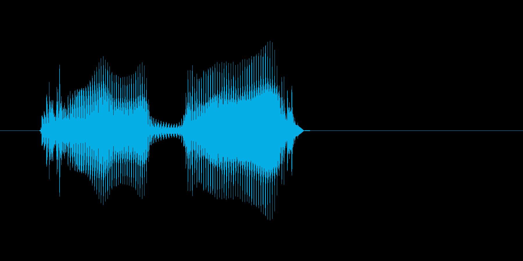 欧米(おうべい)の再生済みの波形