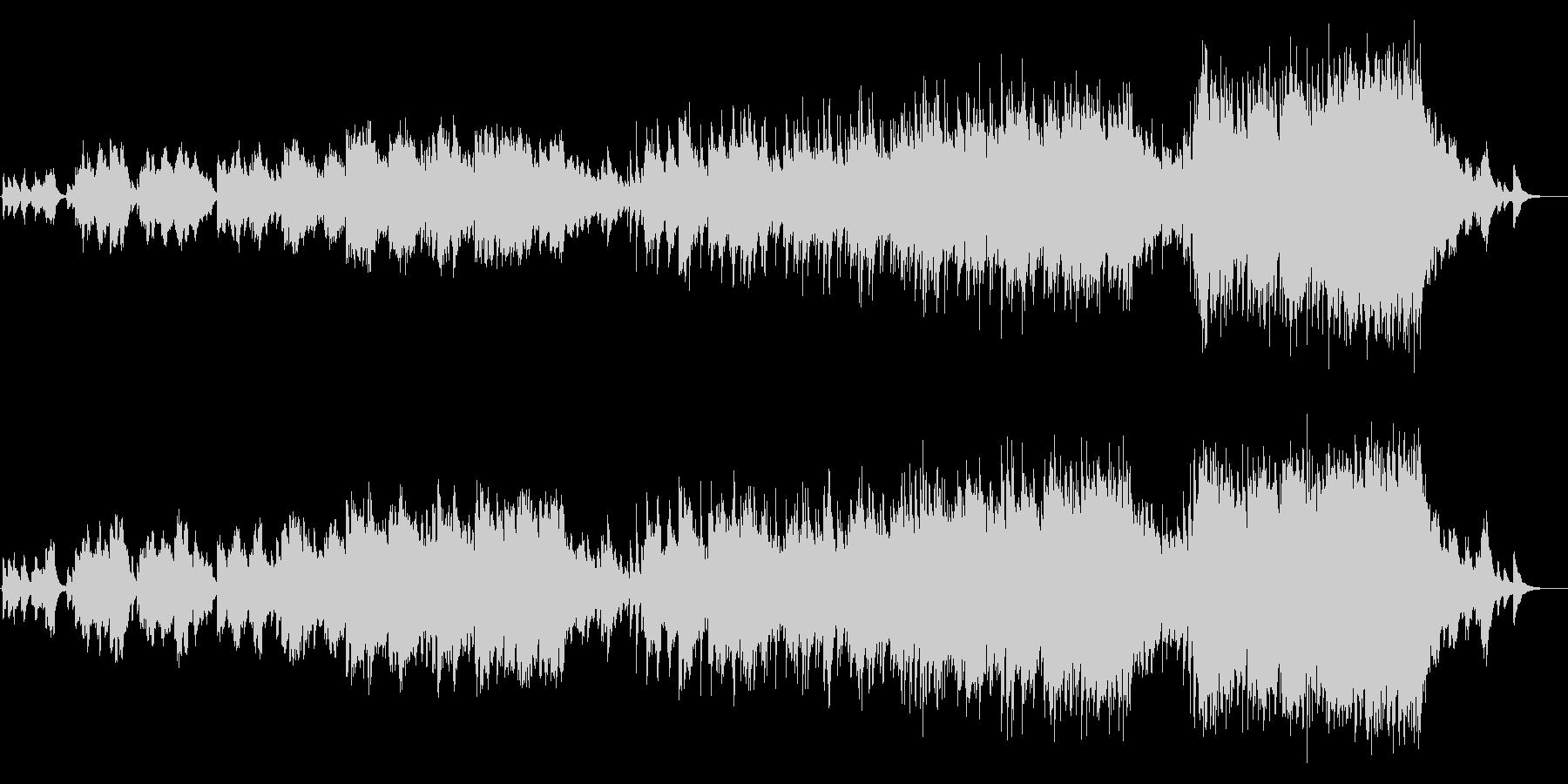 ピアノバラード。ブライダルシーンのBGMの未再生の波形