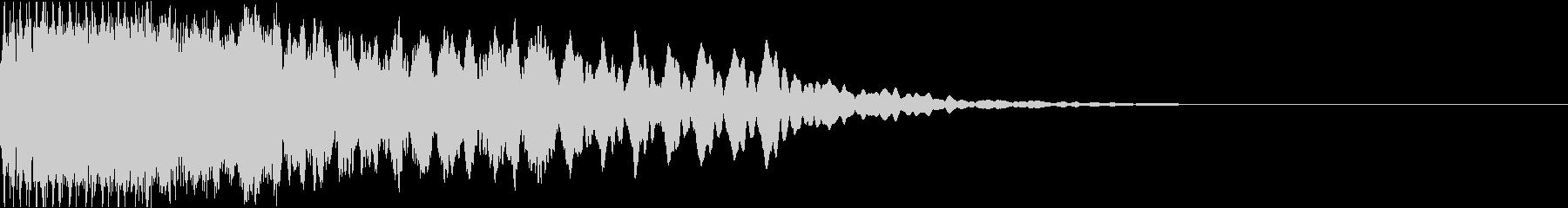 キュイン ギュイーン シャキーン 16の未再生の波形
