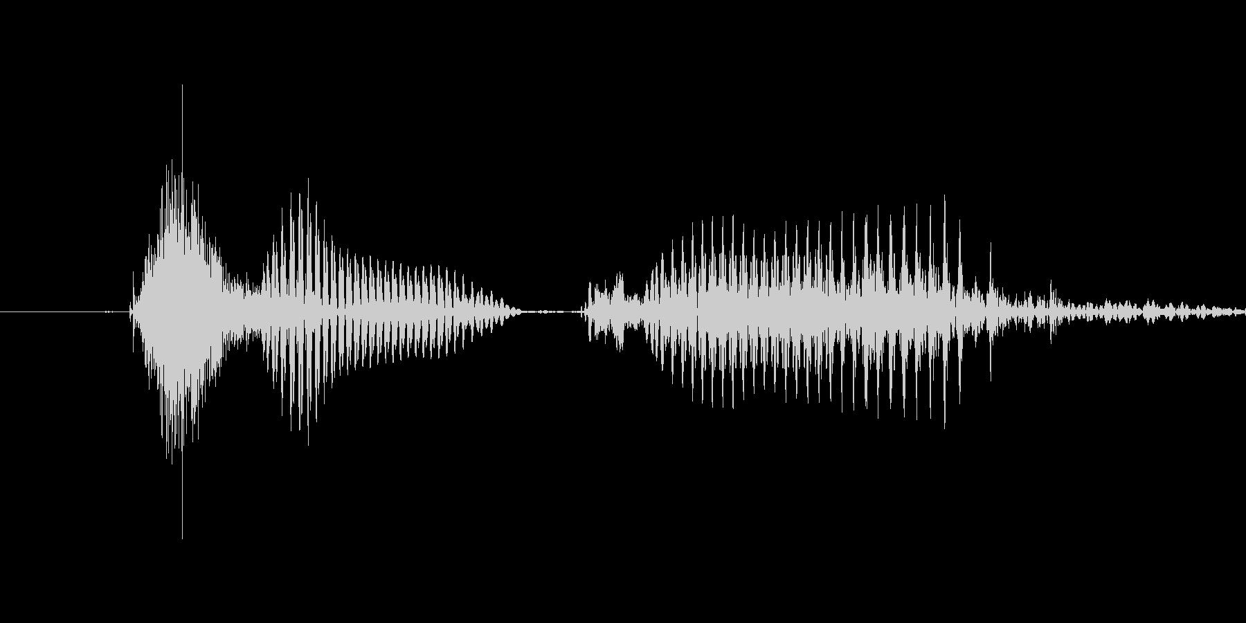 「2 PM」英語発音の未再生の波形