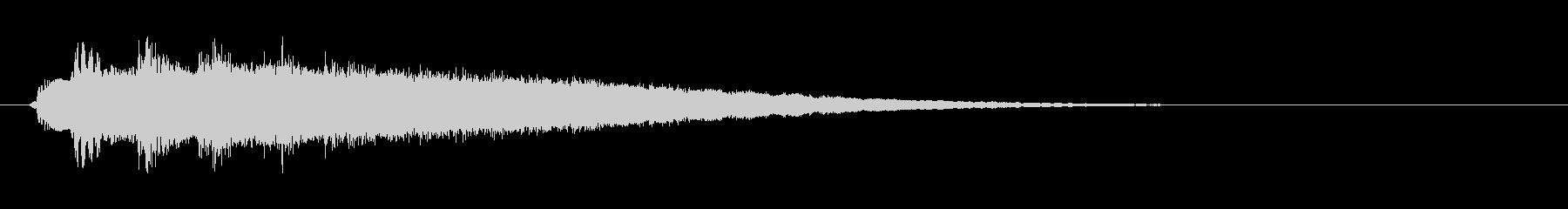 ピューン(短めの落下音・コミカル)の未再生の波形
