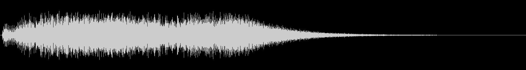 キラキラ系余韻ありアップの未再生の波形
