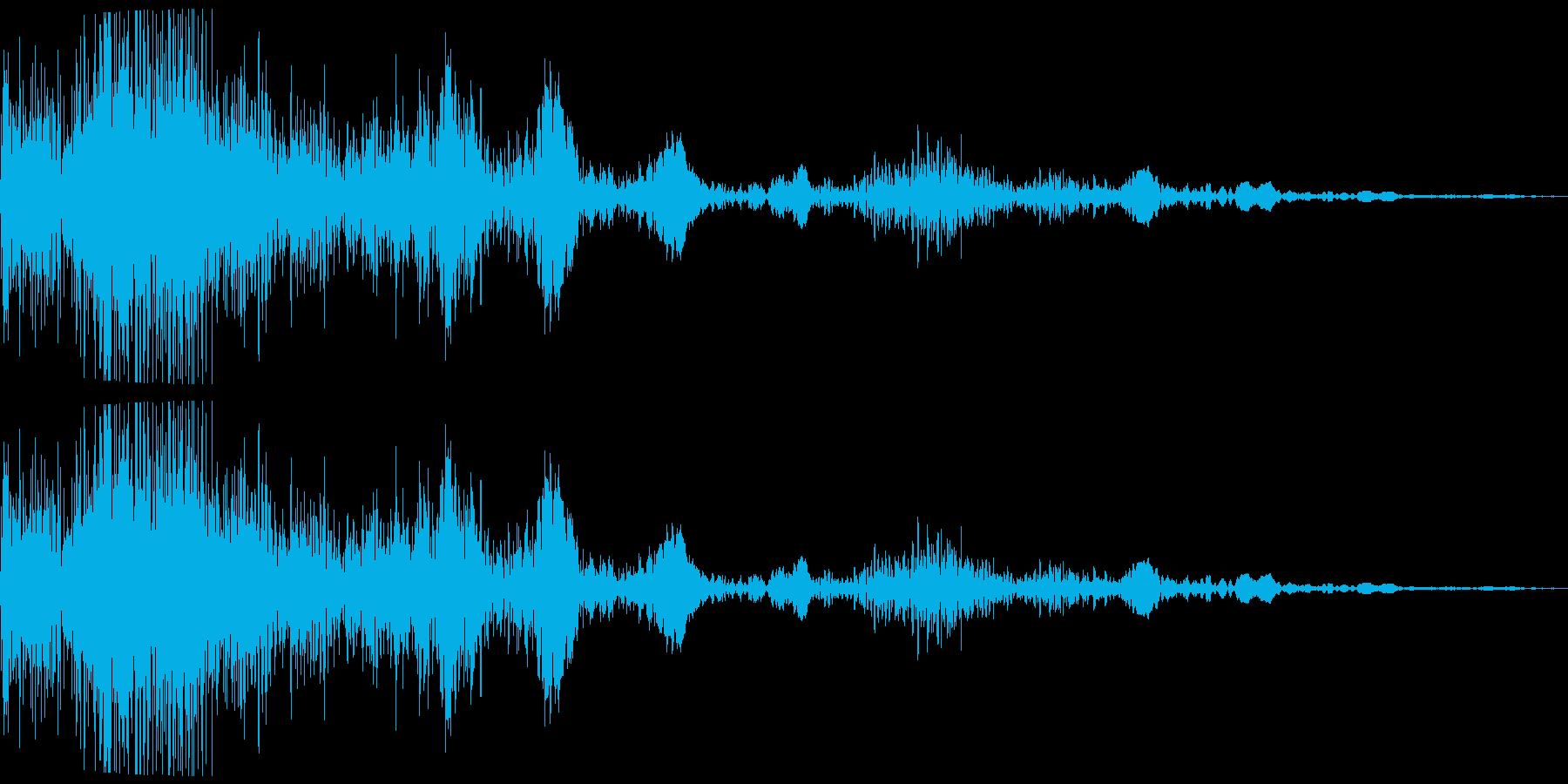 衝撃音(バンシュワッ)の再生済みの波形