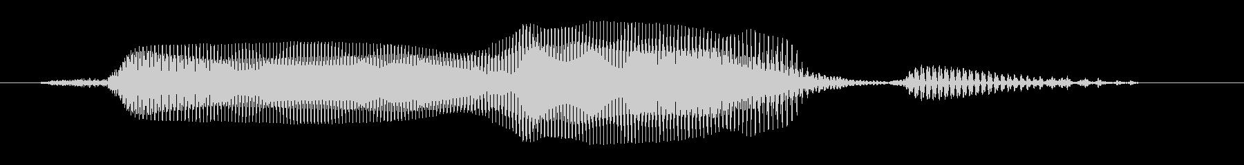 金曜日の未再生の波形