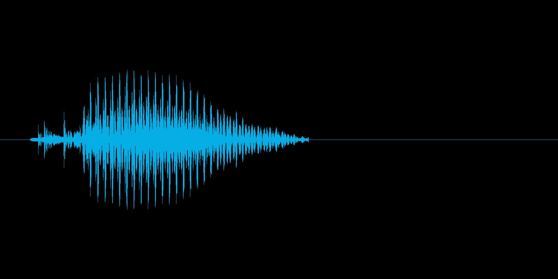 「え…?」の再生済みの波形