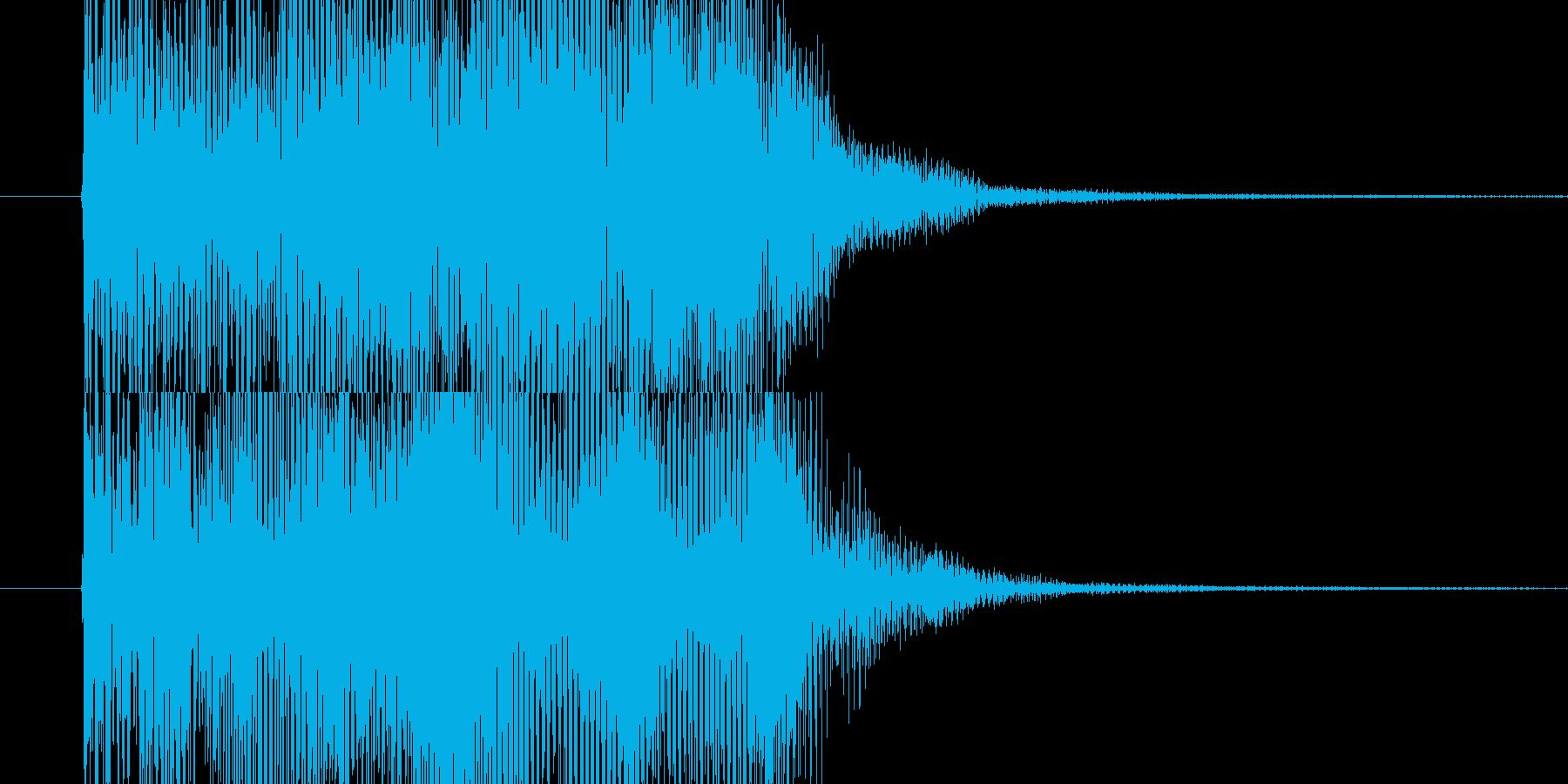 バーン(SF映画系)の再生済みの波形