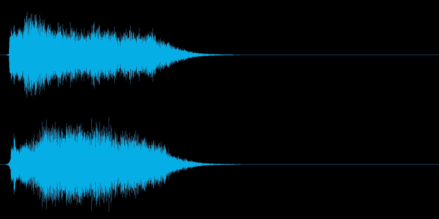 ロゴ 希望の光 大空 場面転換 科学の再生済みの波形