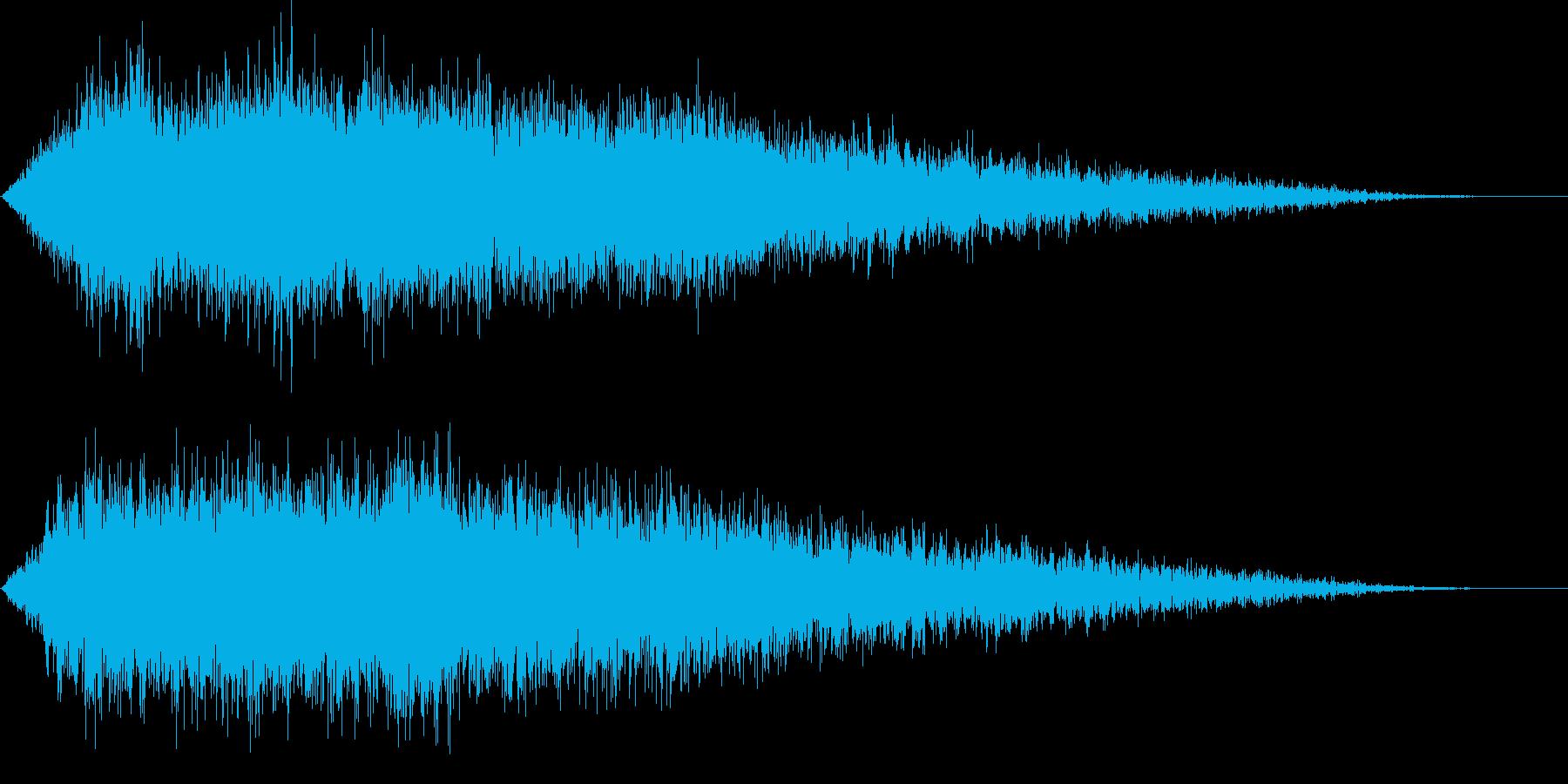 魔法詠唱(魔力の奔流)の再生済みの波形