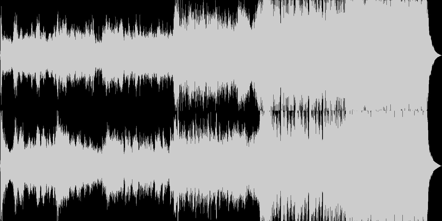 重苦しい雰囲気のオーケストラ風楽曲の未再生の波形