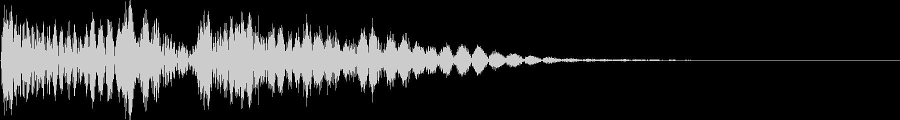 ビシッ(攻撃音)の未再生の波形