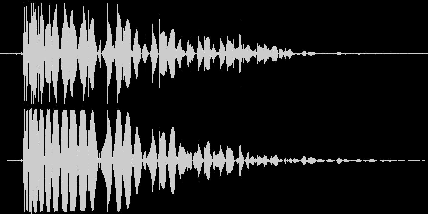 ドゴッ!という打撃音ですの未再生の波形