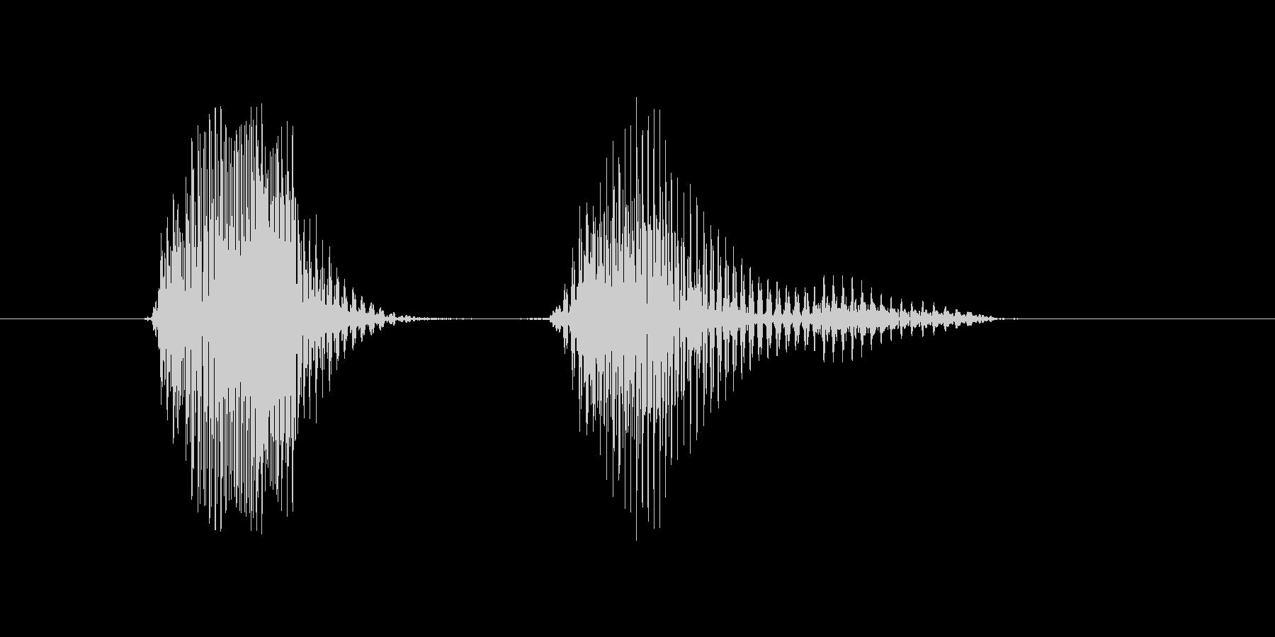 第四問(だいよんもん)の未再生の波形