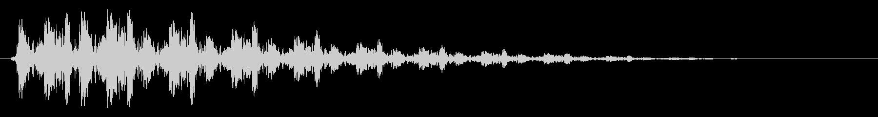 ピュルルン(綺麗で軽く飛ぶような軽い音)の未再生の波形