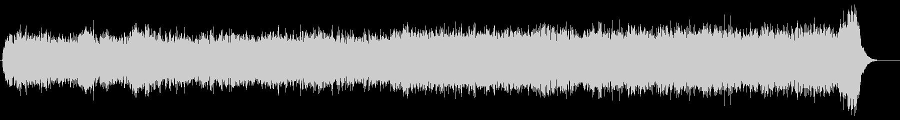 荘厳なパイプオルガンオリジナル曲の未再生の波形