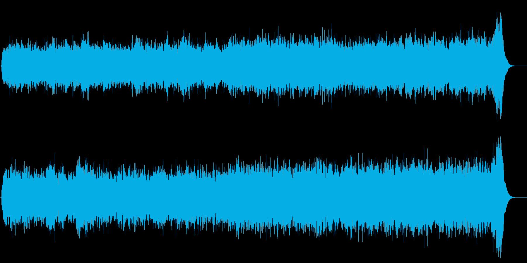 荘厳なパイプオルガンオリジナル曲の再生済みの波形