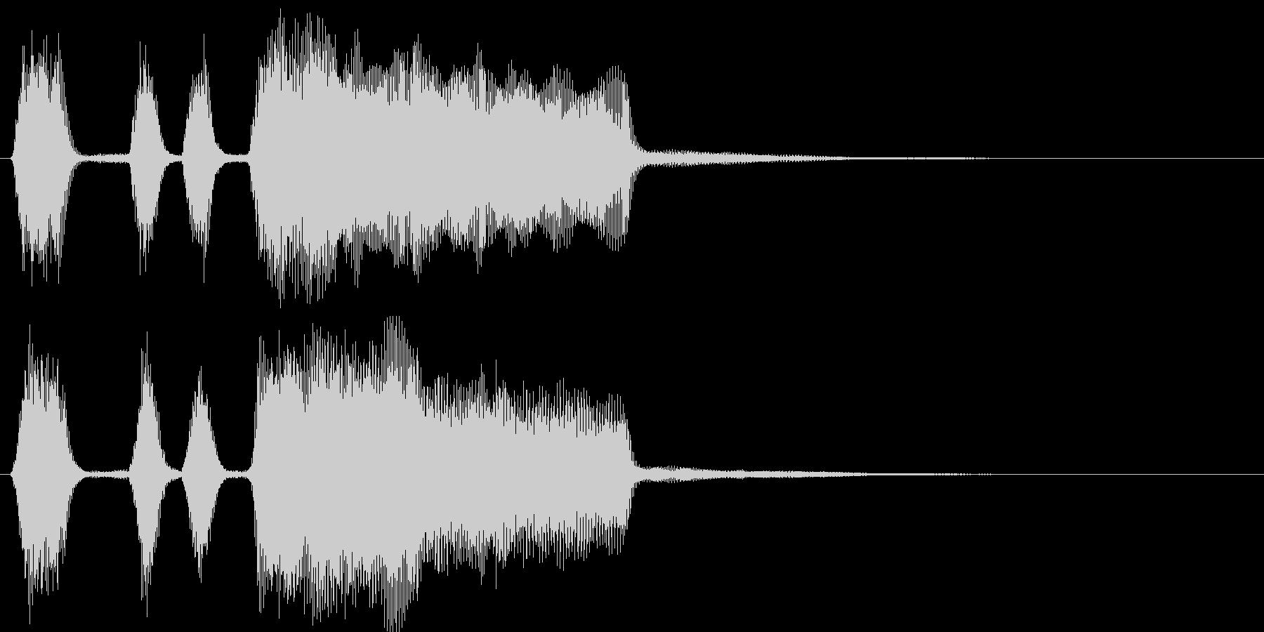 パンパカパーン(シンプルファンファーレ)の未再生の波形