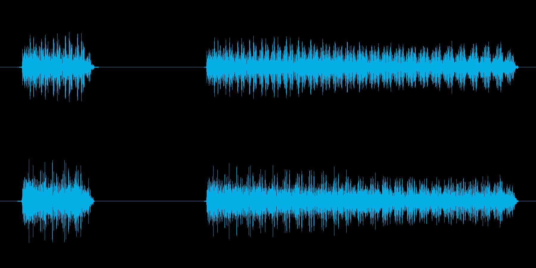 ゲーム、クイズ(ブー音)_008の再生済みの波形