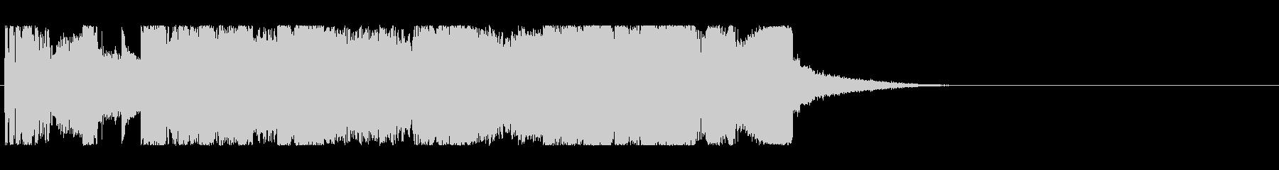 賑やかパワフル系サウンドロゴの未再生の波形