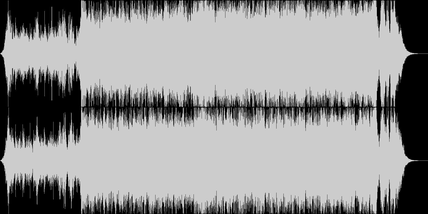 壮大なトレイラーミュージックの未再生の波形