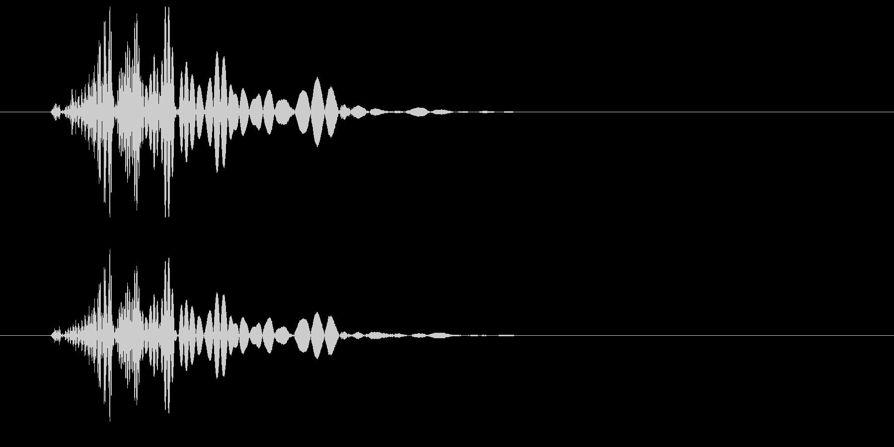 チュッ(短めの音色)の未再生の波形