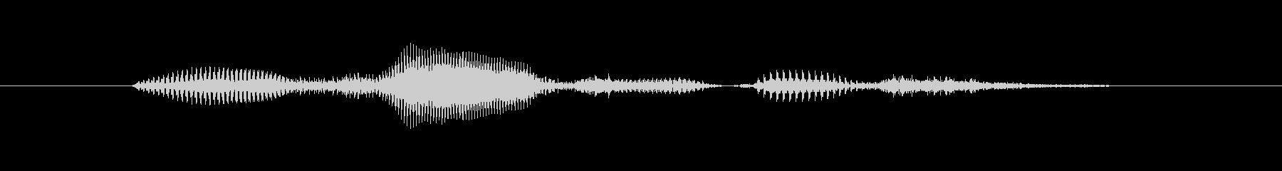 【時報・時間】20時ですの未再生の波形