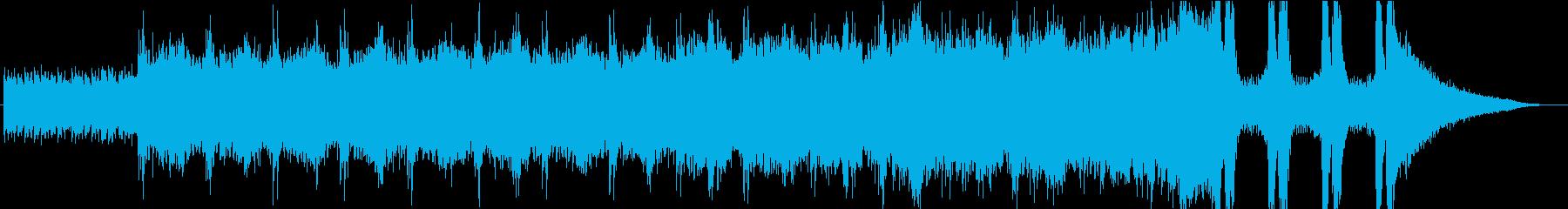 切迫の再生済みの波形