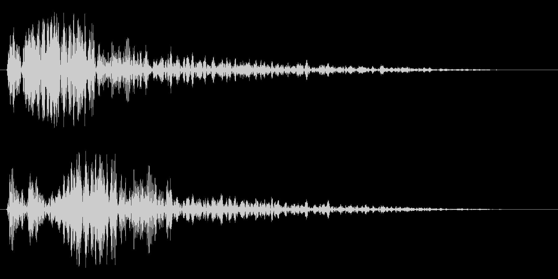 シュワーン(通過の音)の未再生の波形