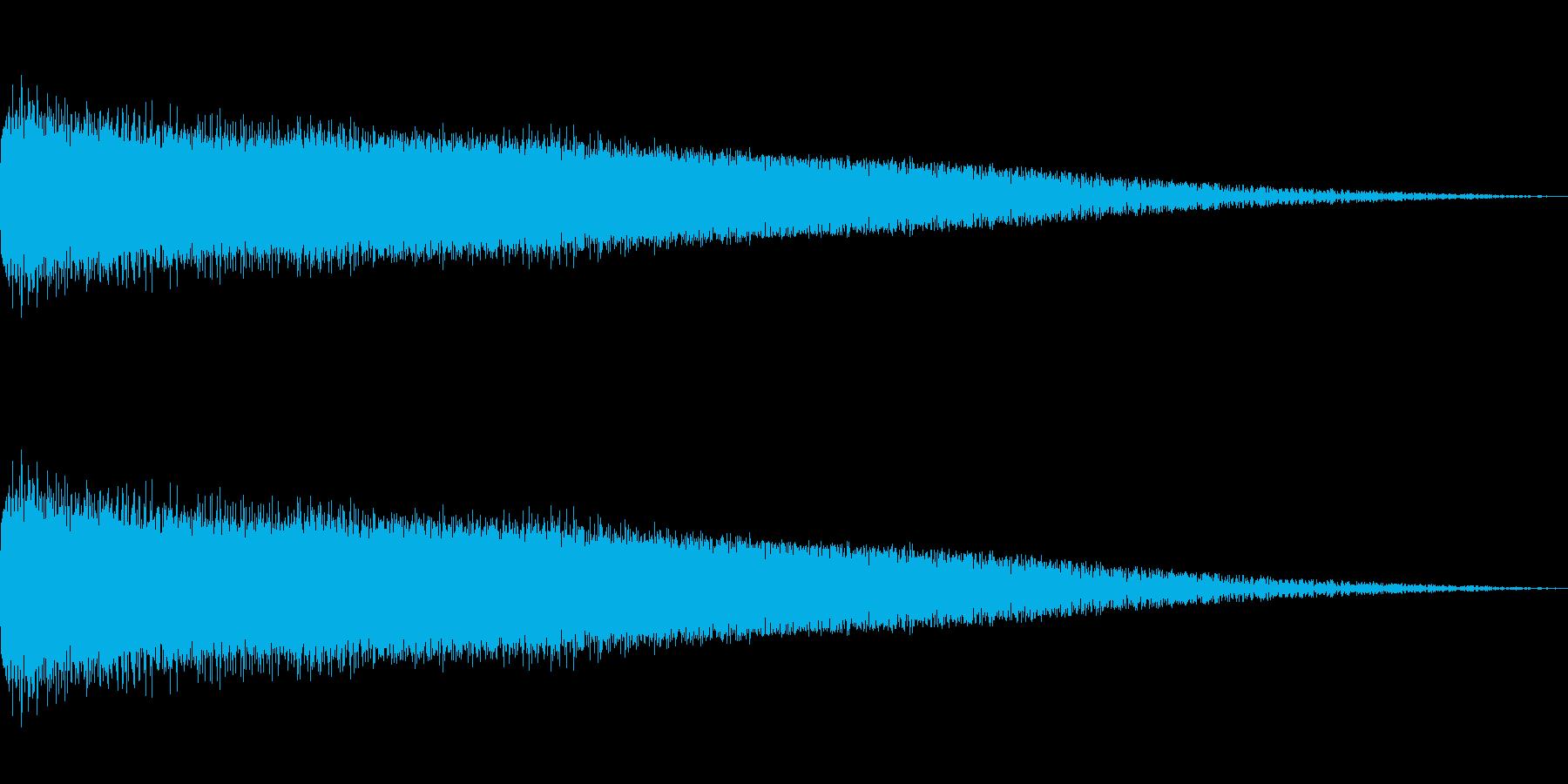 高速回転音の再生済みの波形