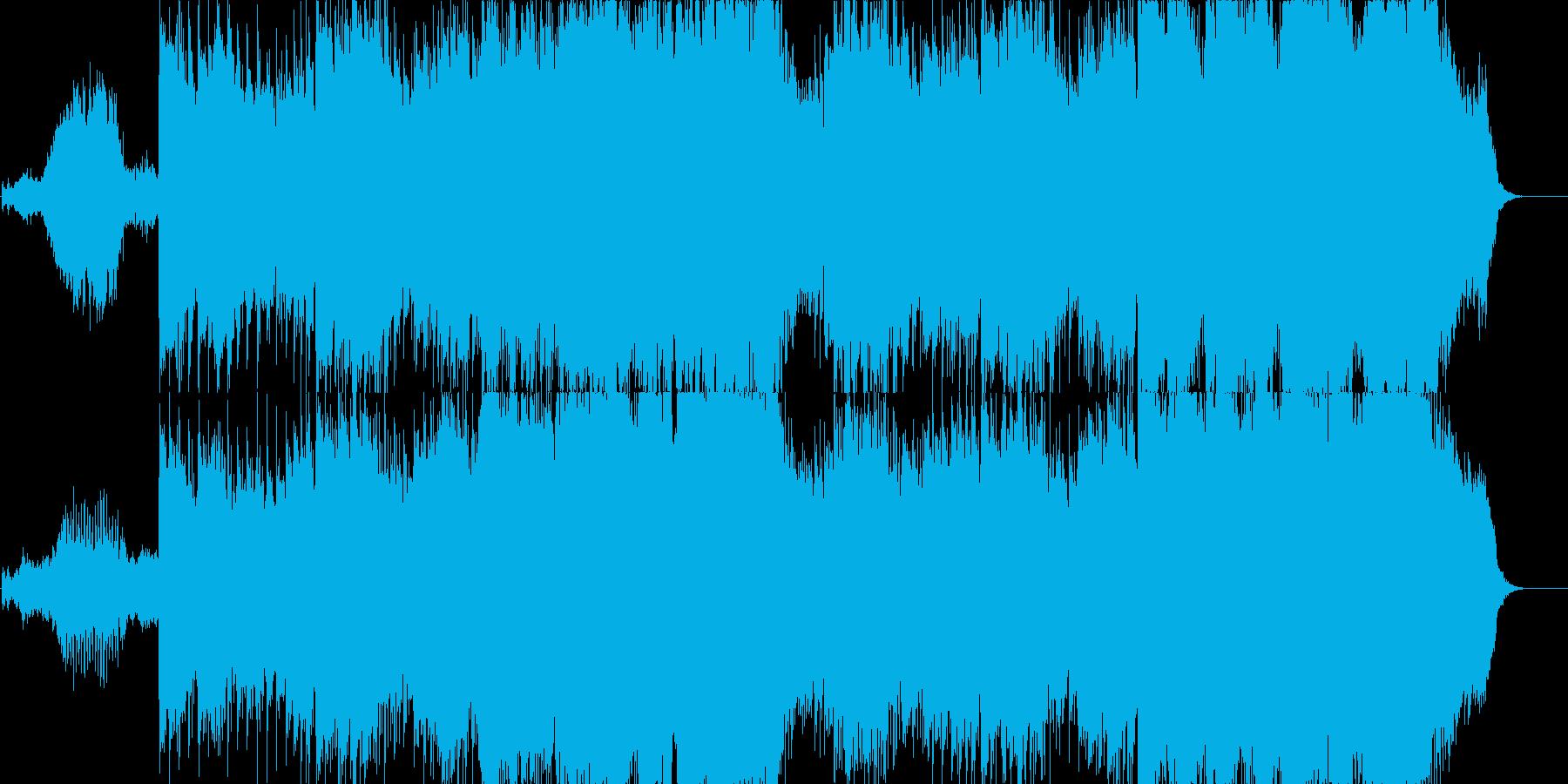 ピンクフロイド風の物悲しいBGMの再生済みの波形