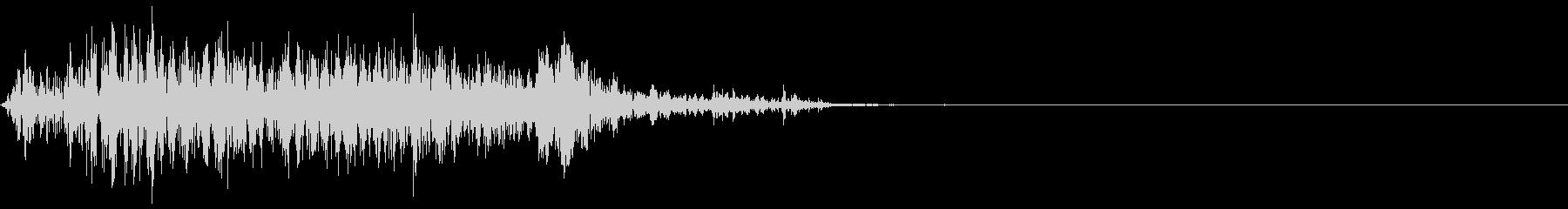 ジッパー、ファスナーを閉じる音1-2の未再生の波形