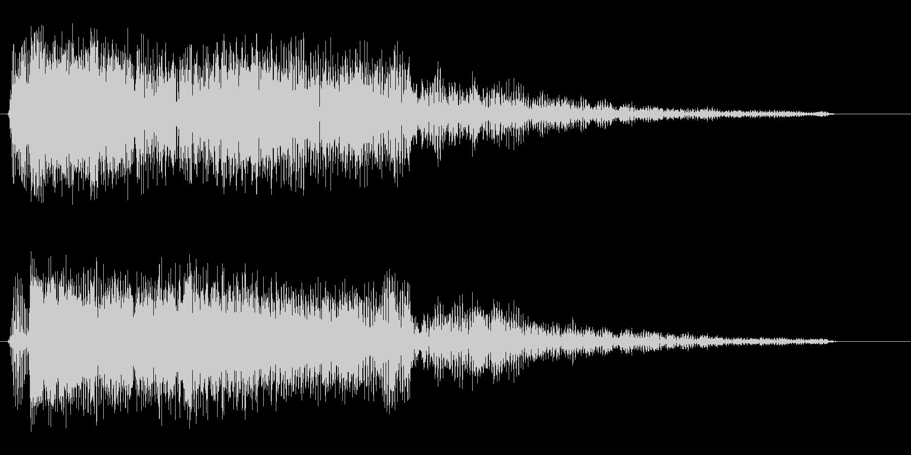 プワァァ〜(楽器系の音)の未再生の波形