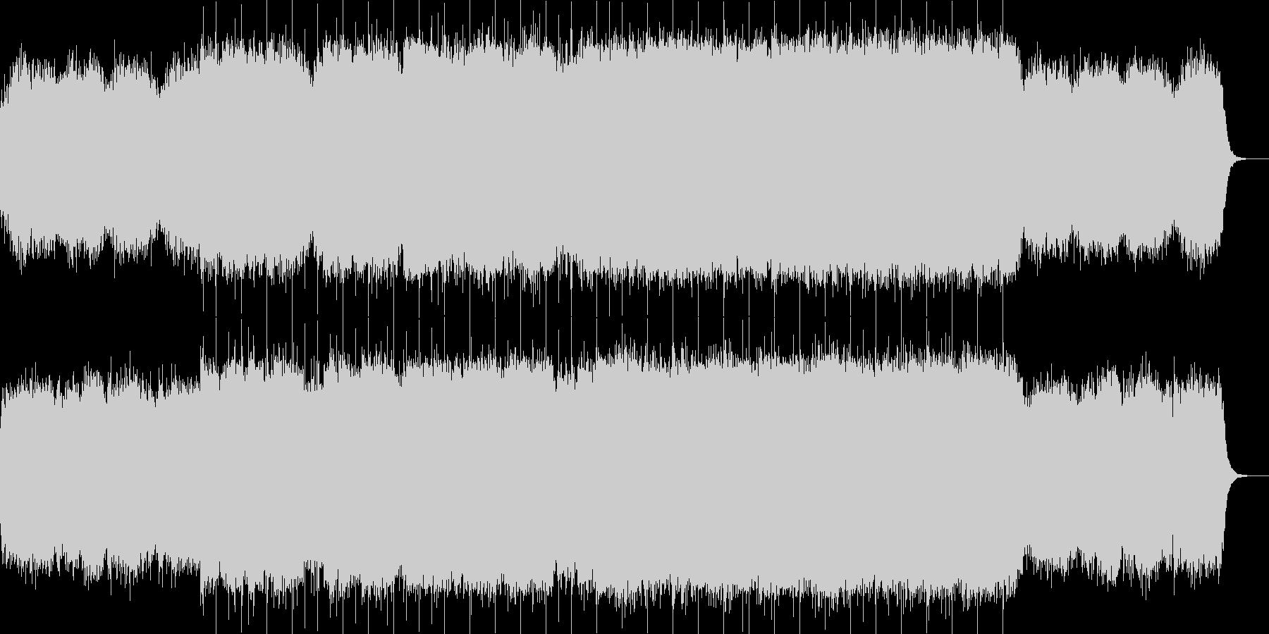 ストリングスが印象付ける幻想的な楽曲の未再生の波形