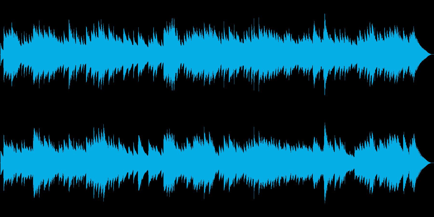ショパンの別れの曲オルゴール風の再生済みの波形