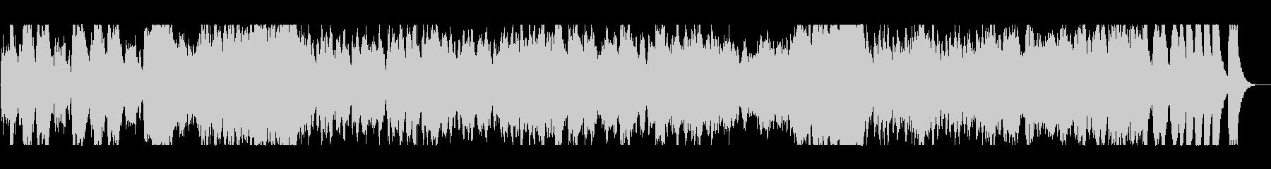 ファンタジーな勢いのある弦楽器・管楽器曲の未再生の波形