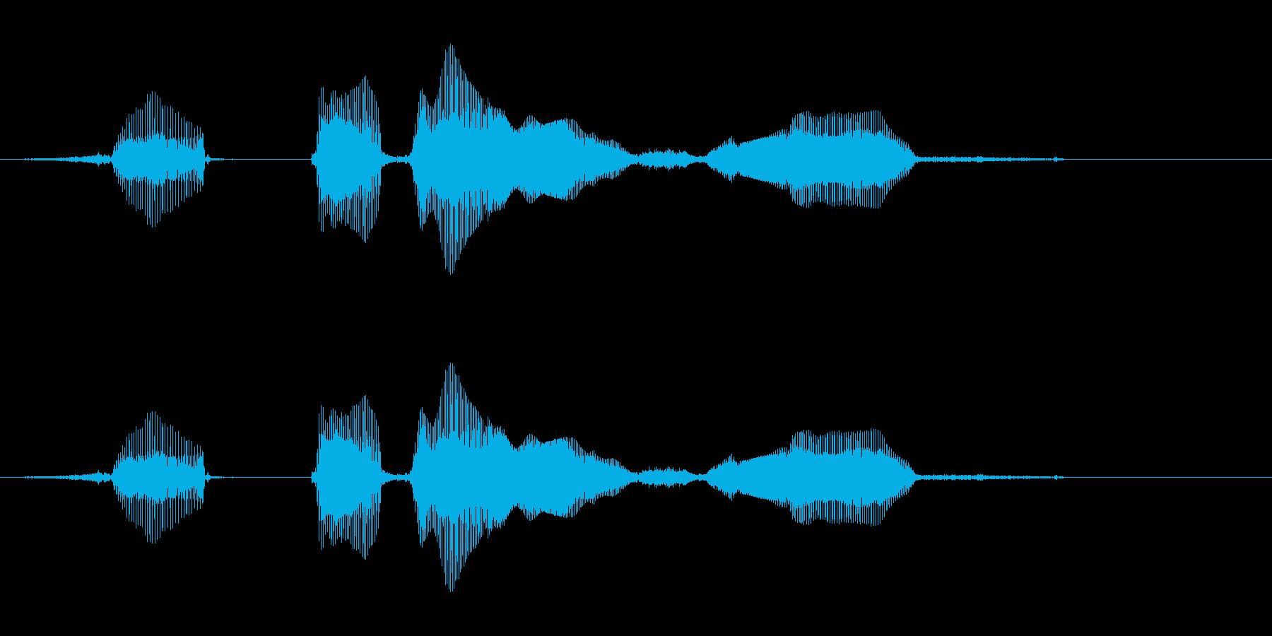 シャットダウンしますの再生済みの波形