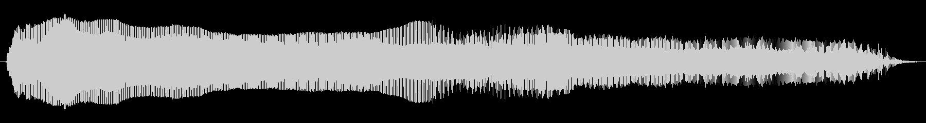 わああーー!(Type-E)の未再生の波形