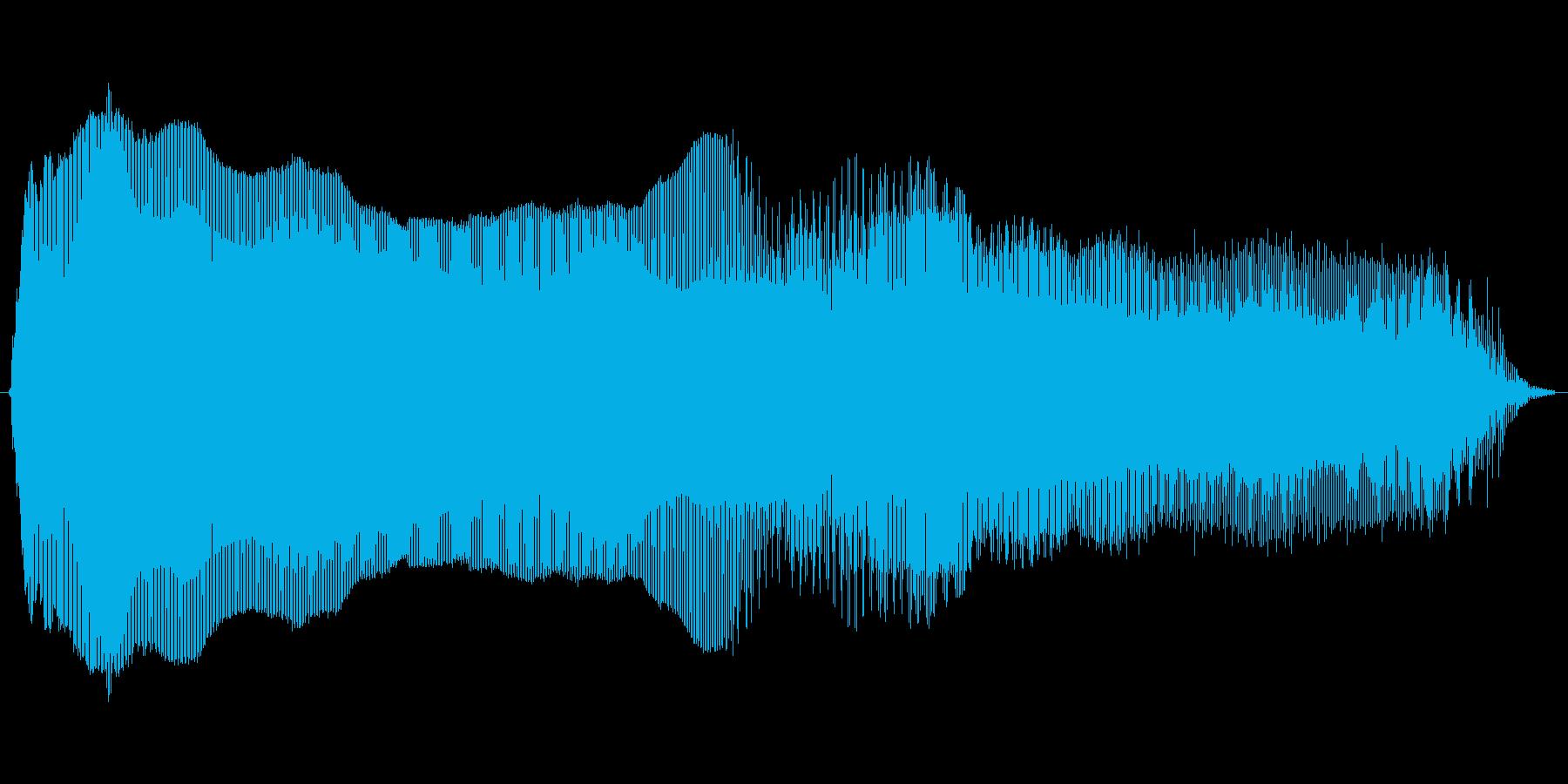 わああーー!(Type-E)の再生済みの波形