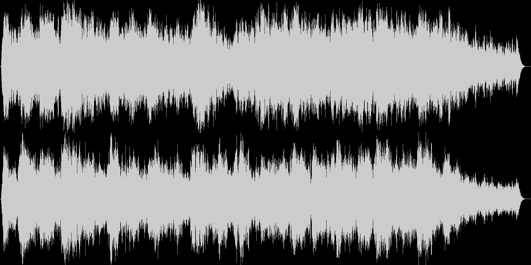 神秘的なヒーリングのシンセサイザー楽曲の未再生の波形