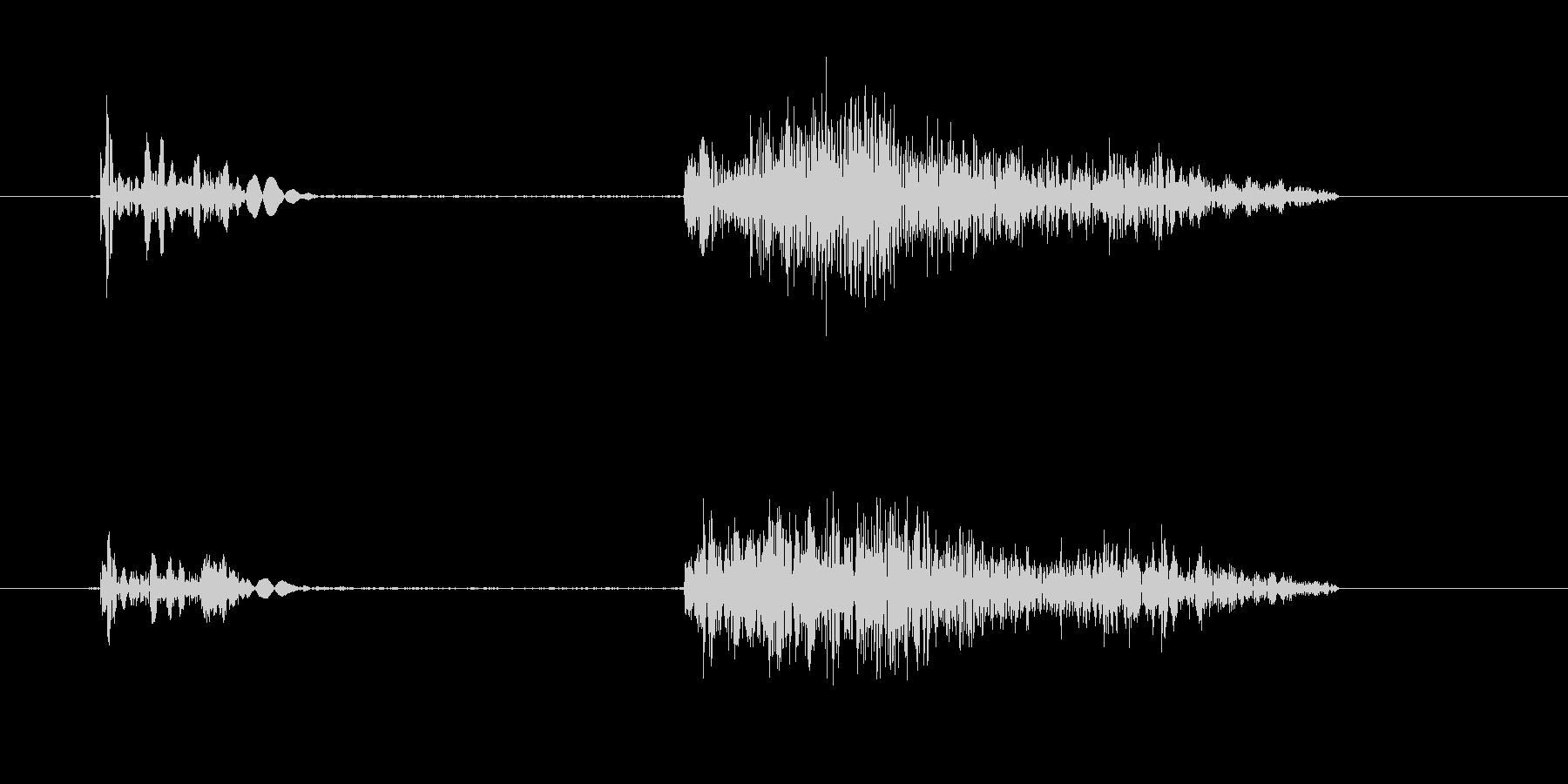 同一音をエフェクト加工したクリック音で…の未再生の波形