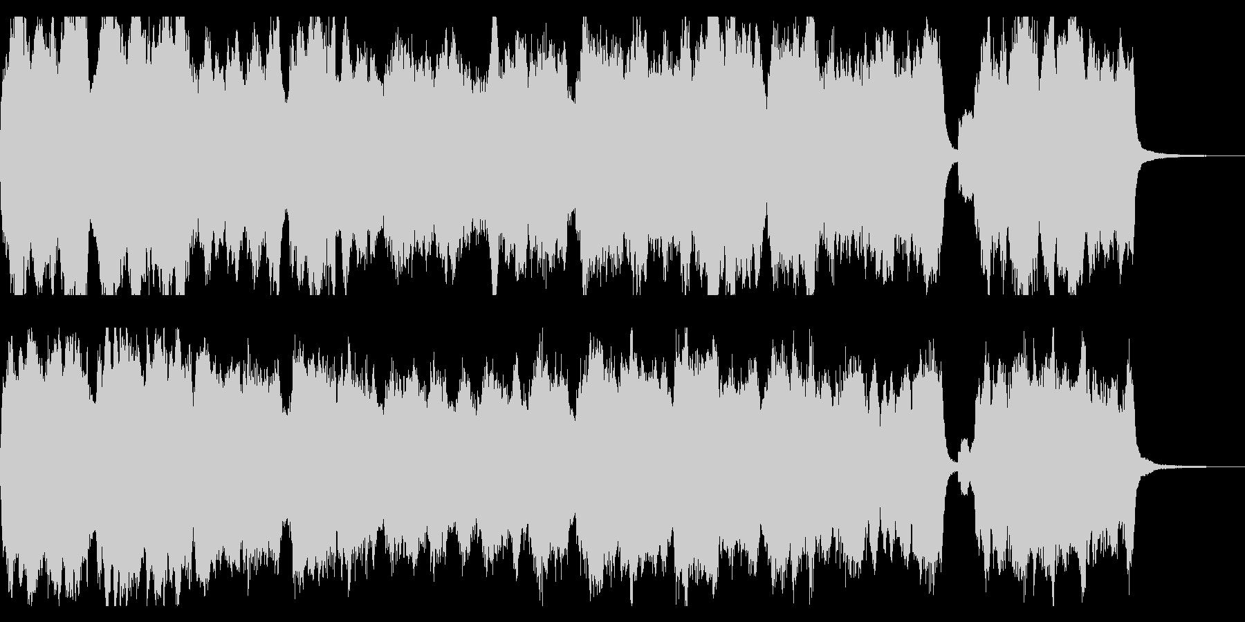 クリスマス定番曲、煌びやかオルガンの未再生の波形