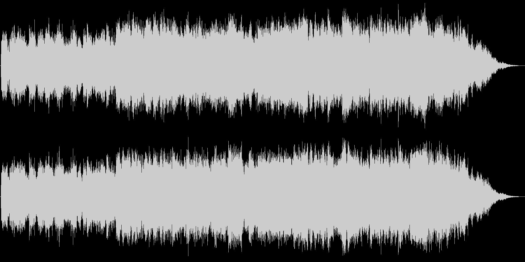 映像BGM(荘厳、きらびやか)の未再生の波形