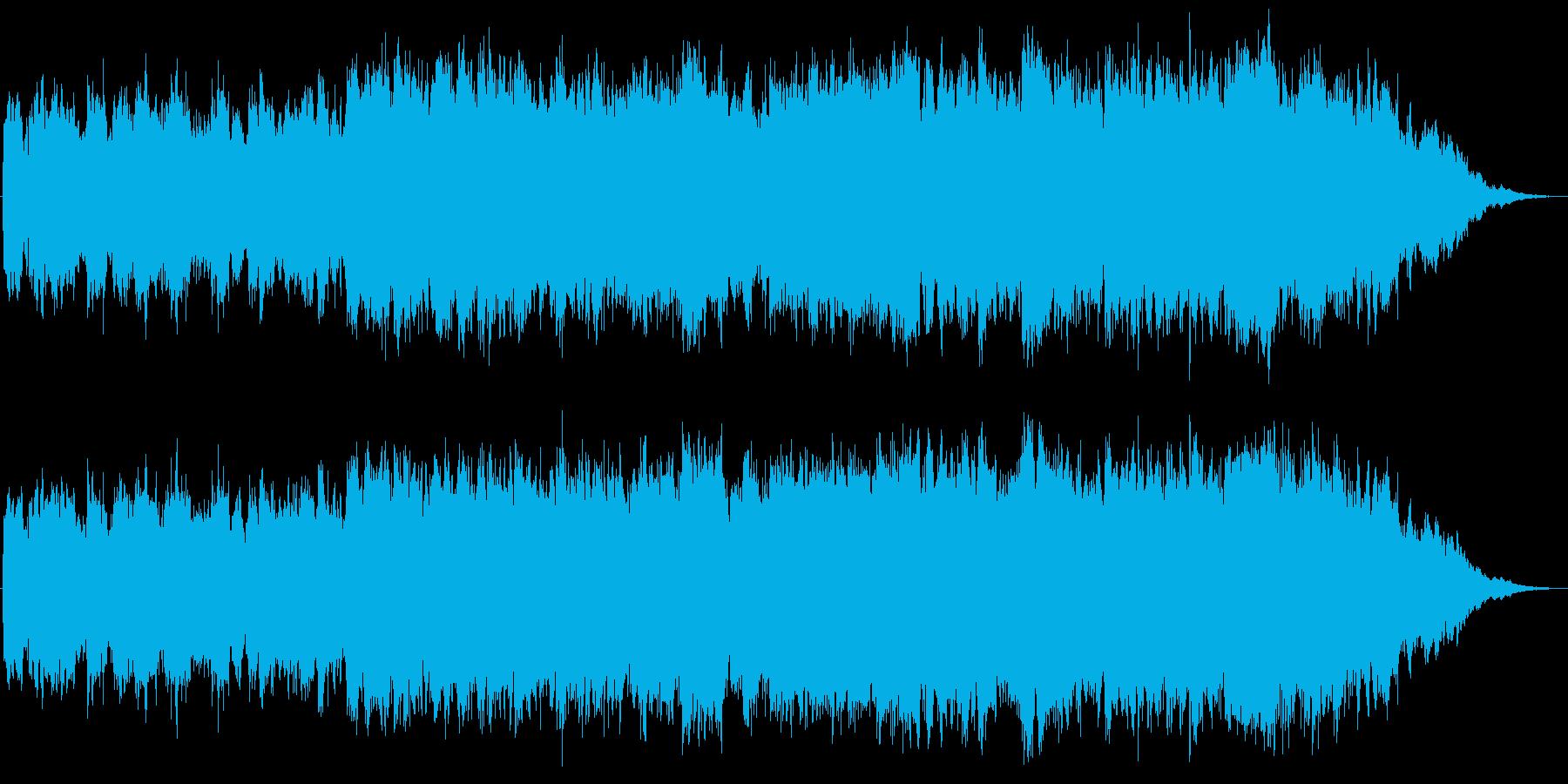 映像BGM(荘厳、きらびやか)の再生済みの波形