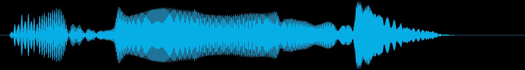 ピョイ(コミカル・はねる・ジャンプ)の再生済みの波形