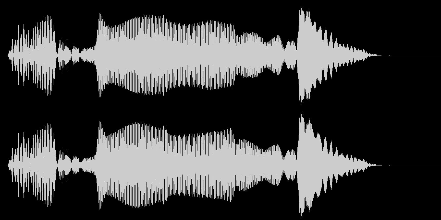 ピョイ(コミカル・はねる・ジャンプ)の未再生の波形