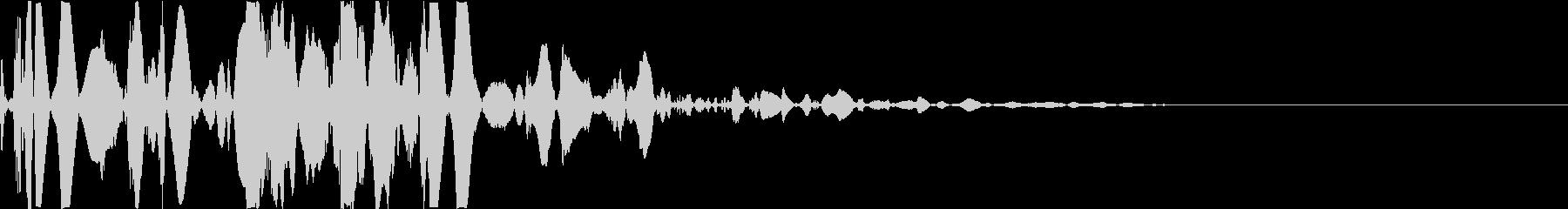 ベチャッ08(泥・液体系のアクション音)の未再生の波形